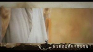 《名侦探狄仁杰》聊斋之兰若寺(字幕版)