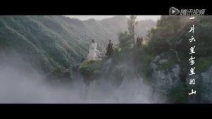 《道士下山》城震恋MV《一念之间》
