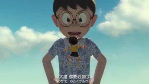 【动画】哆啦A梦:伴我同行 2014