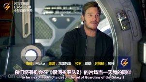 星爵Chris Pratt带你看《银河护卫队2》幕后