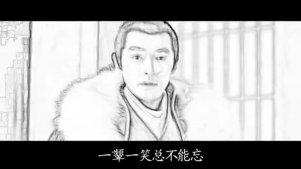 《琅琊榜》 [碧海潮生曲]碧海潮生曲系列二:梅長蘇記穆霓凰