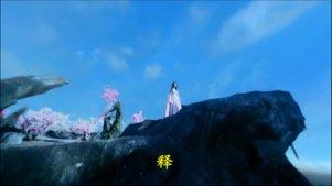 《幻城》cp甜蜜合辑4-岚裳和她的后宫们十一