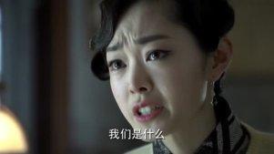 伪装者郭骑云之小人物的自觉 于曼丽哭的好忧伤