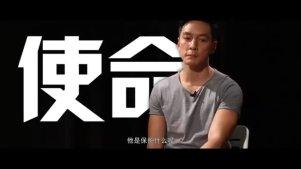 【张若昀/特辑】《冲天火》惹火男神特辑