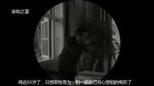 3分钟带你欣赏冯小刚最新电影《我不是潘金莲》