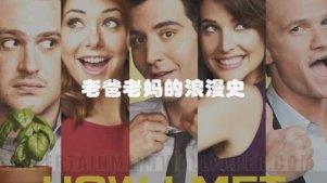 精神病姑姑|爱情公寓第一季第三集抄袭图鉴(3/3)||爱情公寓的抄袭史05
