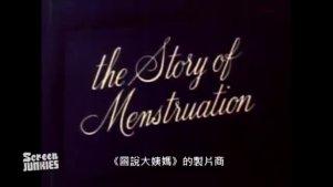 (中字)诚实预告《灰姑娘1950版》
