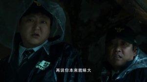 温情解说之《哭声》(看完一脸懵比的韩国恐怖片