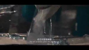 动作湄公河行动(2016)国际宣传片