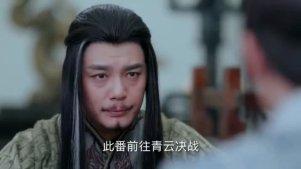 杨旭文青云志47