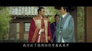 《琅琊榜》(誉王x梅长苏)痴心人儿不狗带