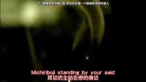 日本恐怖都市传说系列之琉球奇谭特典-冲绳的鬼故事