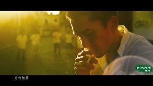 男神女神们电影中的唯美抽烟画面