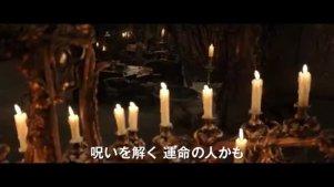 【爱情】美女与野兽 2017(真人版)【日版预告】