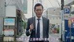 孤独的美食家 第五季 剧情 第1集(下)