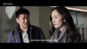 """《我是证人》""""线索""""版预告片  杨幂鹿晗遭追杀"""