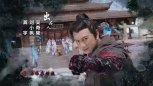 《蜀山战纪》片头曲——吴奇隆『爱恨之间』