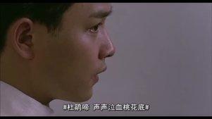 【胭脂扣】张国荣 梅艳芳