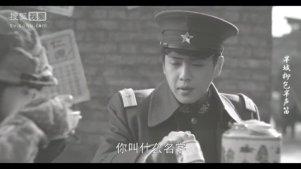 秦明两世与岳绮罗的爱恨纠葛,两分钟告诉你大BOSS是谁!