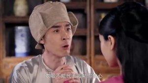 刘欢假扮邻居看热闹,文松后院起火不知情