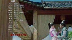 《蜀山战纪》片尾曲——赵丽颖 、 许志安