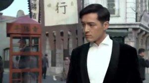 伪装者诚楼剪辑20