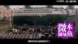 木鱼微剧场:几分钟看完经典《海上钢琴师》