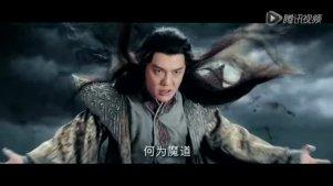 诛仙·青云志 首款概念预告片 超燃