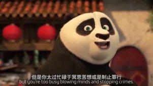 【功夫熊猫】【双语】阿宝中二系列短片