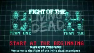 【求生之路-2015】Fight of the Living Dead -2【中英双语字幕-By Freefly】
