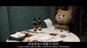 《泰迪熊2》披露:泰迪日前被拍到和老婆打架