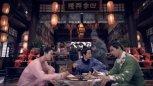 陈若轩青丘狐传说CUT 6