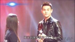 欢乐颂上海发布会-大舌头-心跳测试 表白王凯