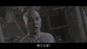 黄飞鸿2片段-甄子丹李连杰比武