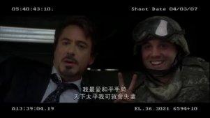 【钢铁侠1】删减片段(一):.阿富汗被袭击时的tony