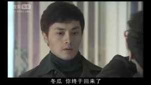丑女无敌第二季第54集[高清版]_家明cut