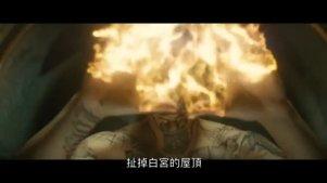 自杀小队(X特遣队)第3支预告片-中文字幕