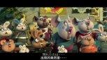 【功夫熊猫3】【双语字幕】功夫熊猫3日语版预告片