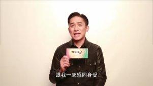 摆渡人 (2016) 台灣版前導預告片