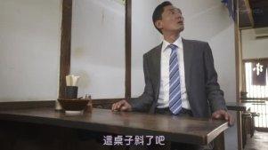 孤独的美食家 第四季 盛夏博多出差特辑(2)中字