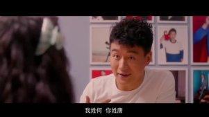 【预告片】《外公芳龄38》搞笑喜剧11.11上映
