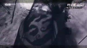 琅琊榜/Nirvana in Fire-赤血长殷片花MV(韩国韩语字幕版)