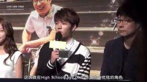 【南优贤CUT】爱在高中 High School: Love On 南优贤相关采访 by LFT