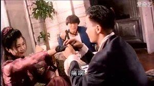 香港老片 《黑豹天下 》很多人没看过 邓光荣、梁家辉、林青霞