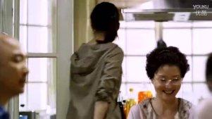 徐峥请梅婷假扮女友,梅婷反客为主做菜还忘做饭了