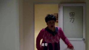 沈腾爆笑逃脱胖丫绑架,最后一幕致敬经典电影《肖申克的救赎》!