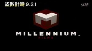 尼古拉斯凯奇粉丝兴奋剂《被窃之物》中文正式预告片