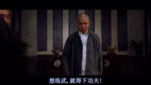 十年经典影视回顾之《霍元甲》(李连杰版)——霸气侧漏