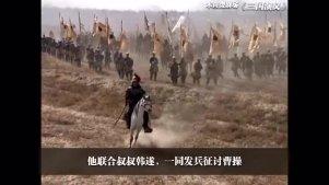 木鱼微剧场:几分钟看完《三国演义》(Part 7)刘备入川