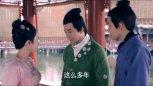 陈若轩青丘狐传说CUT 5